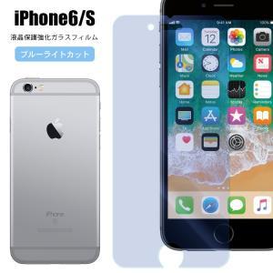 液晶保護フィルム iPhone6 フィルム ガラス アイフォン6S / アイフォン6  保護フィルム asobi-club