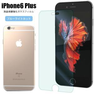 液晶保護フィルム iPhone6 Plus フィルム ガラス アイフォン6S プラス / アイフォン6 プラス  保護フィルム asobi-club