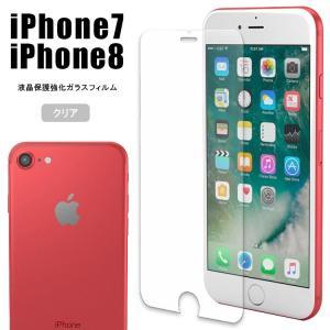 液晶保護フィルム iPhone8 フィルム ガラス アイフォン8 / アイフォン7  シート asobi-club