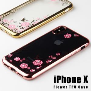 スマホケース iPhoneXs ケース アイフォンXs / アイフォンX  カバー asobi-club