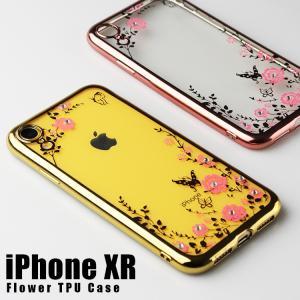 スマホケース iPhone XR ケース アイフォン XR Apple カバー asobi-club