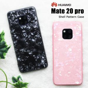 スマホケース Huawei Mate20 Pro ケース ファーウェイ メイト20 プロ  カバー asobi-club