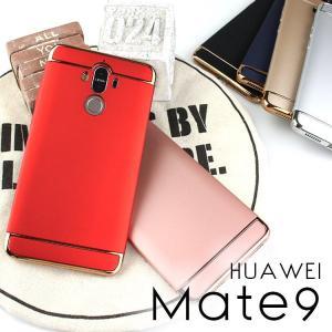 スマホケース Huawei Mate9 ケース ファーウェイ メイト9  カバー|asobi-club