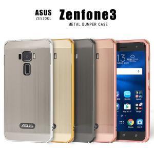 スマホケース Zenfone 3 ケース ゼンフォン3 ZE520KL カバー|asobi-club