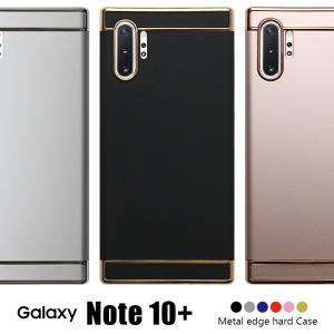Galaxy Note10+ ケース スマホケースギャラクシー ノート10 プラス SC-01M S...
