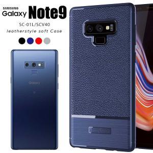 商品名称 Galaxy Note9 SC-01L SCV40 レザー調ソフトケース  商品説明 こち...