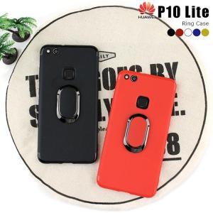 スマホケース Huawei P10 lite ケース ファーウェイ P10 lite  カバー|asobi-club