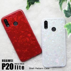 スマホケース Huawei P20 lite ケース ファーウェイ P20 ライト  カバー|asobi-club