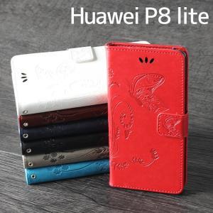 スマホケース Huawei P8 lite ケース ファーウェイ P8 ライト  手帳型 カバー|asobi-club