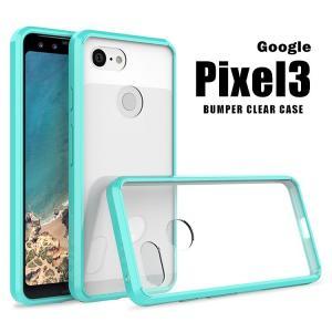 スマホケース Pixel3 ケース ピクセル3 G013B カバー asobi-club