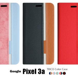 スマホケース Pixel3a ケース ピクセル3a  手帳型 カバー|asobi-club