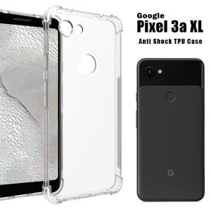 スマホケース Pixel3a XL ケース ピクセル3a XL  カバー|asobi-club