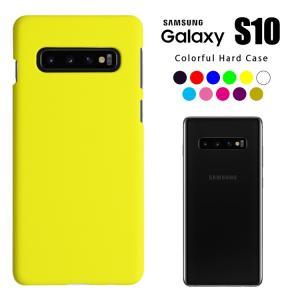 商品名称 Galaxy S10 SC-03L SCV41 カラフルハードケース  商品説明 ポリカー...