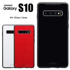 スマホケース Galaxy S10 ケース ギャラクシー S10 SC-03L SCV41 カバー asobi-club