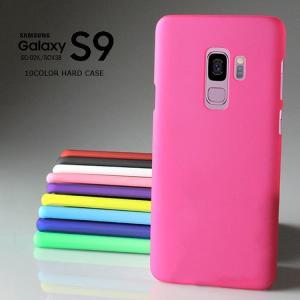 商品名称 Galaxy S9 SC-02K SCV38 カラフルハードケース  商品説明 ポリカーボ...