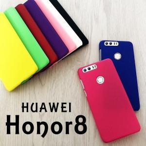 スマホケース Huawei honor8 ケース ファーウェイ オーナー8  カバー|asobi-club