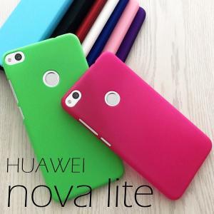 スマホケース Huawei nova lite ケース ファーウェイ ノバ ライト  カバー|asobi-club