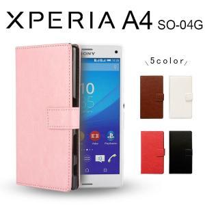 スマホケース Xperia A4 ケース エクスペリア A4  手帳型 カバー asobi-club