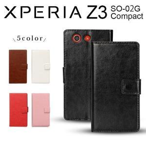 スマホケース Xperia Z3 Compact ケース エクスペリア Z3 コンパクト SO-02G 手帳型 カバー asobi-club
