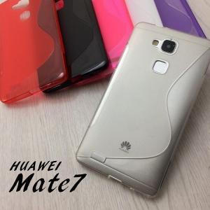 スマホケース Huawei Mate7 ケース ファーウェイ メイト7  カバー|asobi-club