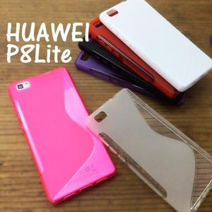 スマホケース Huawei P8 lite ケース ファーウェイ P8 ライト  カバー|asobi-club