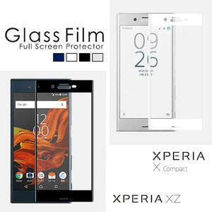 Sony Xperia XZ/XZS/X Compact SO-03J/SOV35/SO-01J/SOV34/SO-01J フル強化ガラスフィルム xperia-fullglassfilm|asobi-club