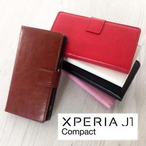 スマホケース Xperia J1 Compact ケース エクスペリア J1 コンパクト D5788 手帳型 カバー asobi-club