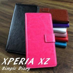 スマホケース Xperia XZs ケース エクスペリア XZs エクスペリア XZ Xperia XZs SO-03J SO-01J SOV35 SOV34 手帳型 カバー|asobi-club