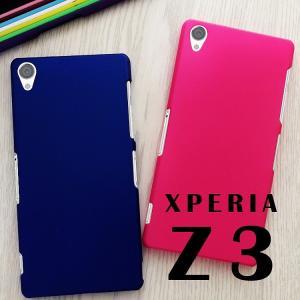 スマホケース Xperia Z3 ケース エクスペリア Z3 SO-01G SOL26 カバー asobi-club