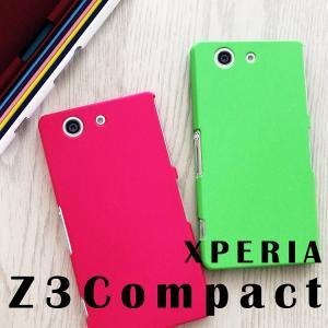 スマホケース Xperia Z3 Compact ケース エクスペリア Z3 コンパクト SO-02G カバー asobi-club