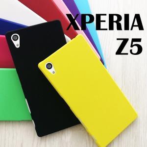 2751e76021 スマホケース Xperia Z5 ケース エクスペリア Z5 SO-01H SOV32 カバー