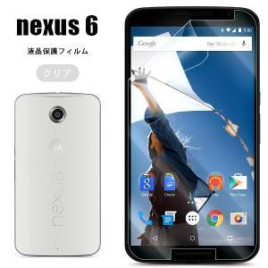 液晶保護フィルム Nexus 6 フィルム 保護フィルム ネクサス6  シート asobi-club