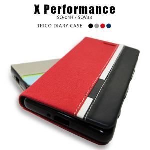 商品名称    Xperia X Performance トリコロールカラー手帳型フリップケース  ...