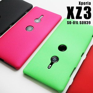 商品名称 Xperia XZ3 SO-01L SOV39 カラフルハードケース  商品説明 ポリカー...