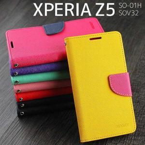 スマホケース Xperia Z5 ケース エクスペリア Z5 SO-01H SOV32 手帳型 カバー asobi-club