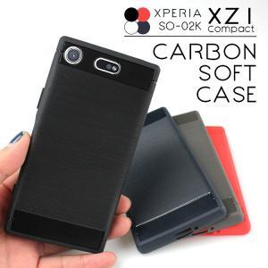 商品名称 Xperia XZ1 Compact SO-02K ストレートソフトケース  商品説明 シ...