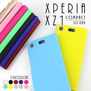 商品名称 Xperia XZ1 Compact SO-02K カラフルハードケース  商品説明 ポリ...