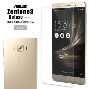 液晶保護フィルム ZenFone 3 Deluxe フィルム ガラス ゼンフォン3 デラックス ZS570KL シート|asobi-club