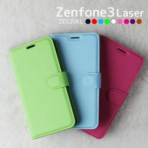 スマホケース Zenfone 3 Laser ケース ゼンフォン3 レーザー ZC551KL 手帳型 カバー|asobi-club