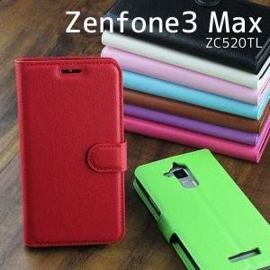 スマホケース Zenfone 3 Max ケース ゼンフォン3 マックス ZC520TL 手帳型 カバー|asobi-club