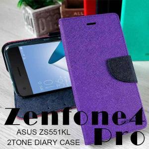 スマホケース Zenfone 4 Pro ケース ゼンフォン4 プロ ZS551KL 手帳型 カバー|asobi-club