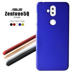 商品名称 Zenfone 5Q ZC600KL カラフルハードケース  商品説明 ポリカーボネートと...