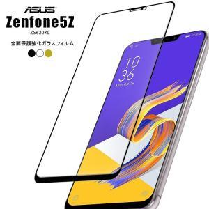 液晶保護フィルム Zenfone 5Z フィルム ガラス ゼンフォン5Z ZS620KL 保護フィルム|asobi-club