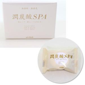 潤炭酸SPAタブレット 60g×10錠|asobi