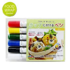 メール便OK コバル ラップにかけるペン 6色セット 543-0900 ラップに書けるペン FOOD WRAP marker エポックケミカル|asobi