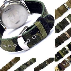 【メール便OK】BAZZIO バッジオ 腕時計替えベルト ベルト交換工具つき|asobi