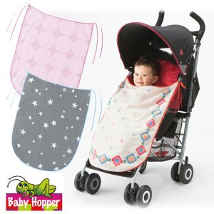 BabyHopper ベビーホッパー UVカット ブランケット|asobi