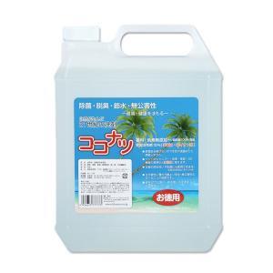 多目的洗剤 ココナツ 4L お徳用  ココナツ洗剤 4L 除菌・脱臭・節水・無公害性 香料・色素無添加 ペットシャンプー 静電気防止 食器洗い 洗濯 敏感|asobi