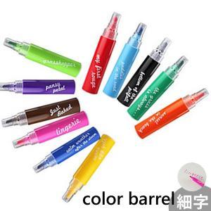 メール便OK エポックケミカル カラーバーレル 細字 color barrel|asobi