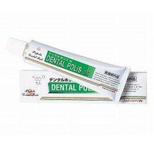 デンタルポリスDX 80g 医薬部外品 歯磨き粉 歯周病予防 プロポリスエキス配合